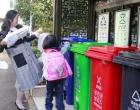 垃圾分类人人有责 娄底市启动中心城区生活垃圾分类投放试点