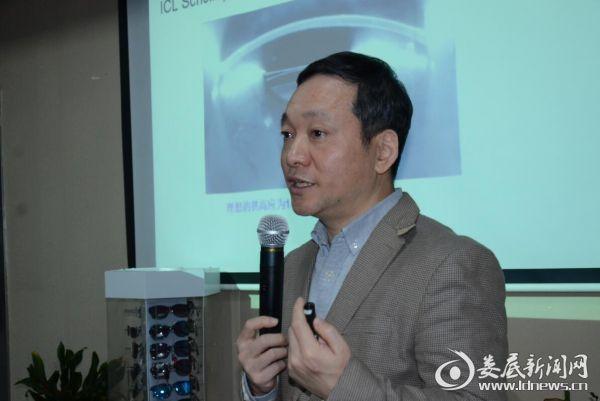 近视手术专家蔡劲锋解读近视手术原理