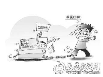 经侦民警温馨提示: 几招轻松预防信用卡诈骗3.webp