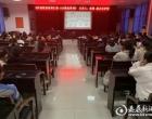 冷水江人民医院召开迎二甲复评护理人员业务培训会