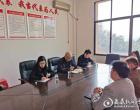 娄星区社保中心召开扶贫攻坚验收复核整改会议