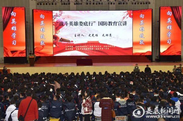 11月25日,战斗英雄受邀来到娄底一中宣讲国防教育