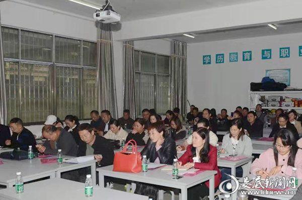 大埠桥街道办事处举行村居财务人员培训
