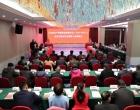 《中国共产党湖南省娄底历史(1949-1977)》首发