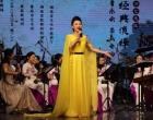 【幸福湖南·演艺惠民】湖南民族乐团走进娄底演绎民乐经典