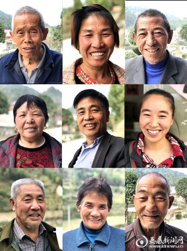 龙凤村民的笑容