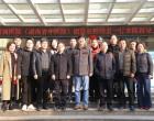 新化县人民医院与省中医院结成联盟 特聘名中医专家长年定期坐诊
