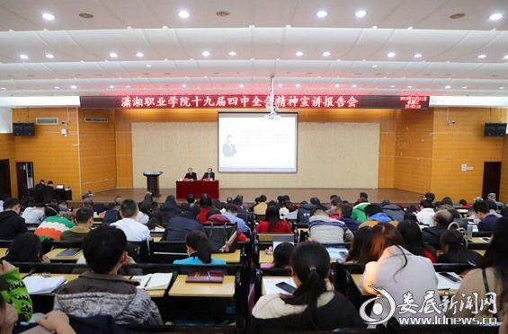 http://www.xpqci.club/shishangchaoliu/86317.html
