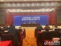 S50长芷高速新化至溆浦等四条(段)高速公路限速标准12月26日起调整