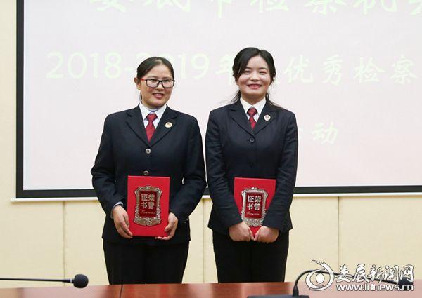 副检察长吴浪平(右一)领奖现场