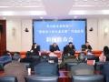 """青山綠水我的家——婁底市""""十佳生態村落""""名單揭曉"""