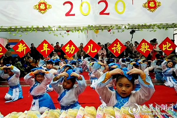 孩子们身着民族盛装载歌载舞,喜迎2020年。 熊又华 摄DSC_8919_
