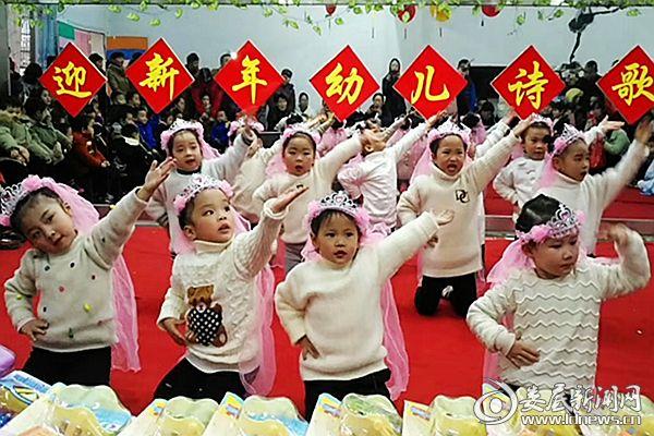 """孩子们精心表演了一场趣味盎然幼儿诗歌""""迎新年""""。 熊又华 摄DSC_8927-"""