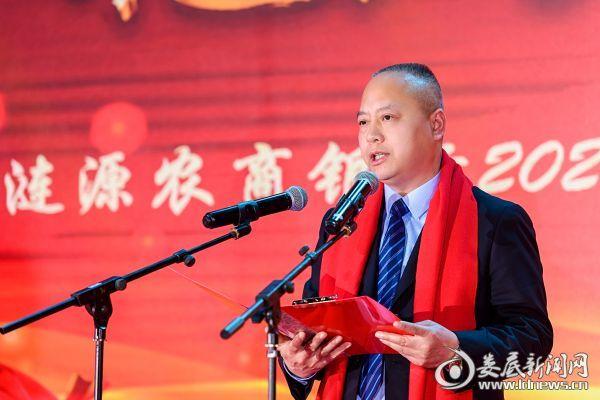 涟源农商银行党委书记、董事长童卫中讲话