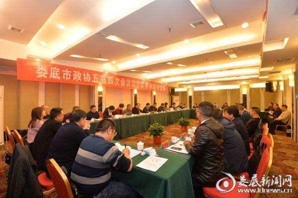 6    科技界、农业界界别联组讨论