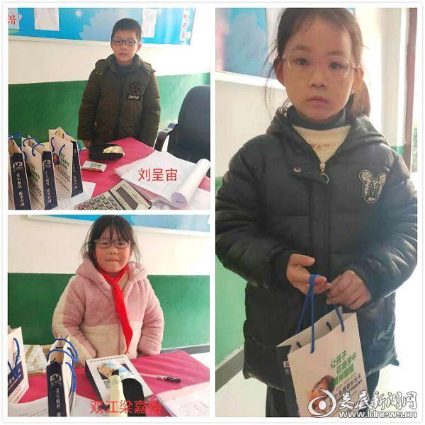 """涟源市双江小学""""Eey Do 青少年视力健康公益行""""受益者代表"""