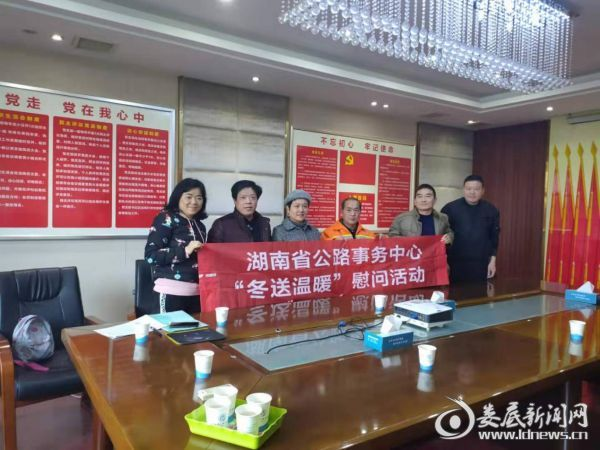 图为杨海玲主席慰问涟源市公路局困难职工李有全