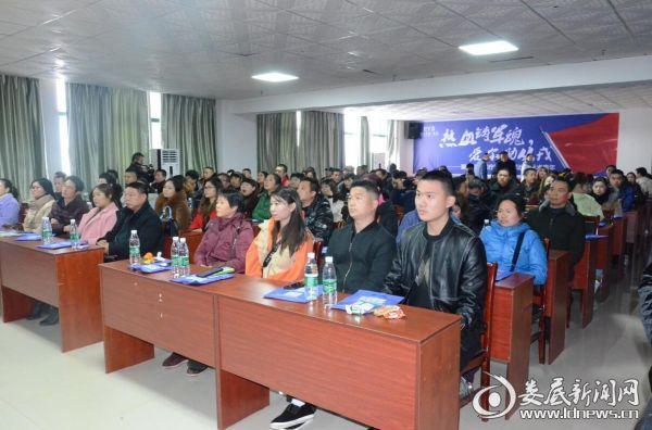 100余位新兵家长、已摘镜入伍新兵代表出席活动