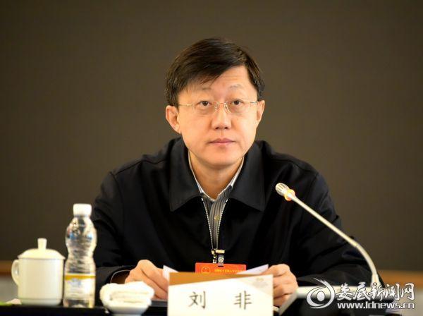 湖南省十三届人大三次会议娄底市代表团召开第二次全体会议