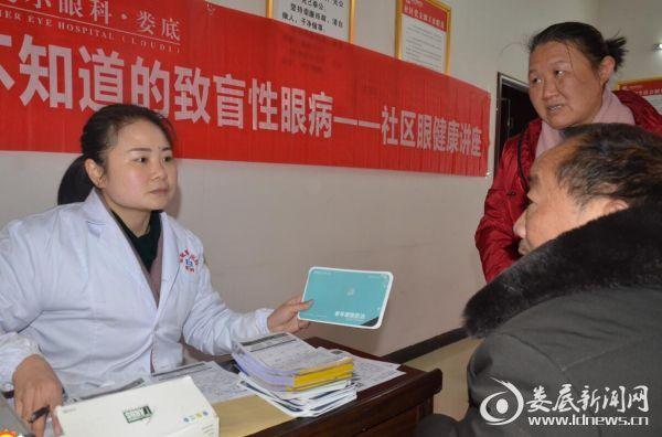 娄底爱尔眼科医护人员发放老年眼病防治宣传资料