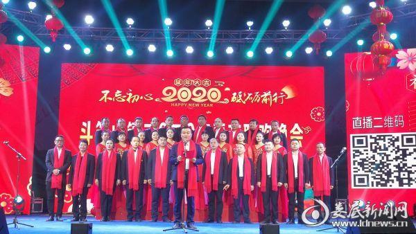 镇党委书记肖志葵致辞