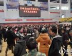 2020年双峰县退役军人专场就业招聘会圆满成功