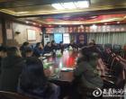 """冷水江市市场监督管理局召开""""年关守护""""食品安全案件集体讨论会议"""