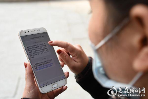 通过手机短信,推送疫情科普知识链接短信37000余条。