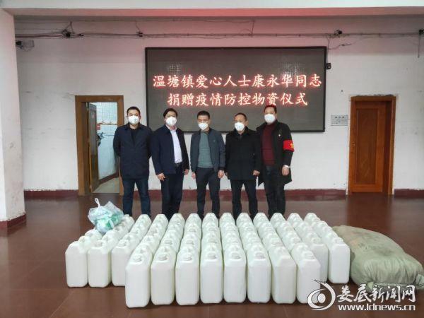 2月1日,温塘在外经商的康永华主动给温塘镇送来了1万个防病毒口罩和500公斤消毒液