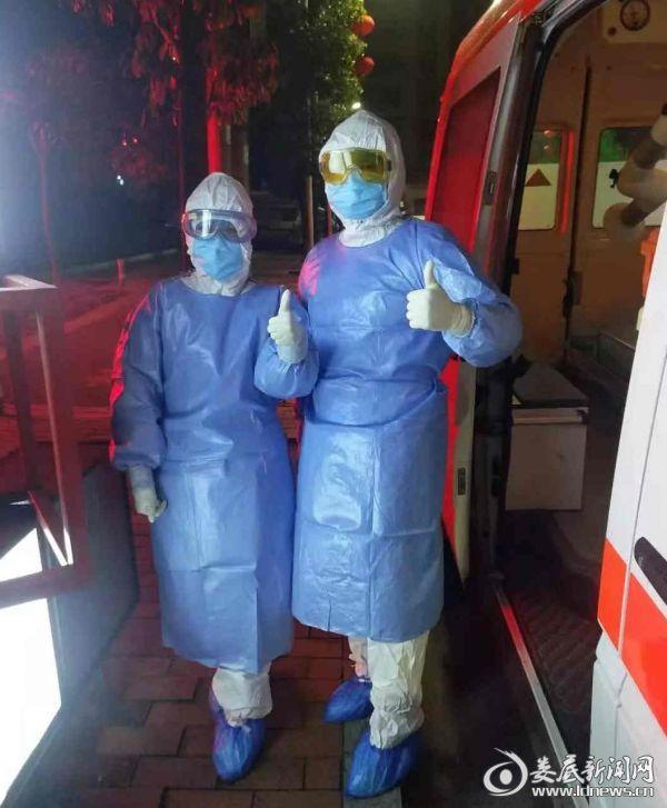 <p><p>整装待发的120医务人员</p></p>