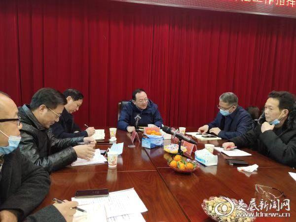 1月25日,娄底市委副书记、市长杨懿文到娄底市新型冠状病毒感染的肺炎疫情防控工作指挥部调度疫情防控工作