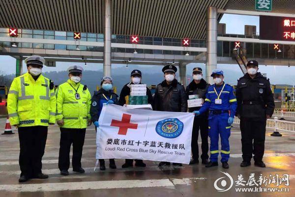 2月2日,娄底市蓝天救援队为在高速公路收费站执勤的公安干警等一线人员送去口罩、防护镜