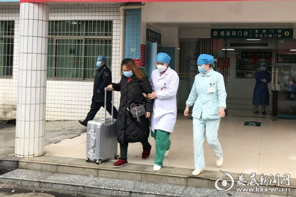 (在医护人员的陪同下,市中心医院首例新型冠状病毒感染的肺炎确诊病例患者经过综合诊治,已符合治愈标准,正式出院。)