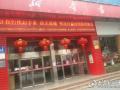 肺炎疫情要預防,新華書店也要忙