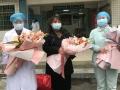 第三例!婁底又一新型冠狀病毒感染的肺炎確診病例治愈出院