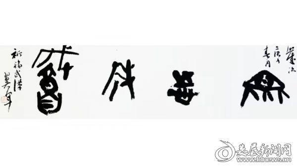 刘翼军作品