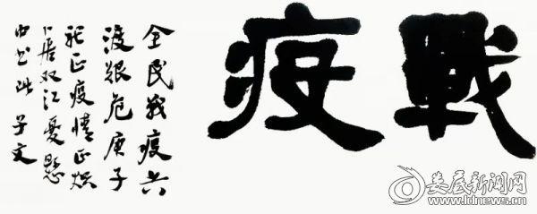 贺子文作品