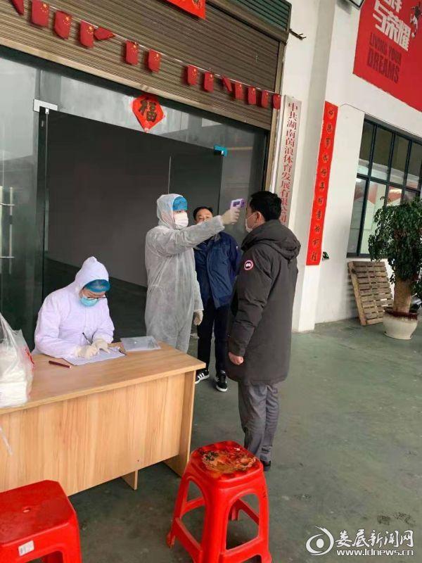 復工前,醫務人員對員工進行體溫監測