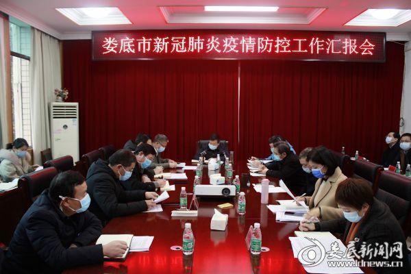 (2月10日,副省长陈飞来娄底督查指导新冠肺炎疫情防控工作)