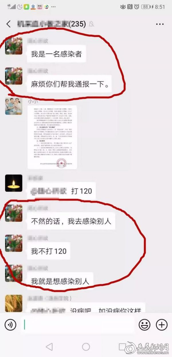 图为邓某在网络上发布的言论