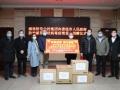 湖南财信金控集团捐赠保险保障及医用物资助娄底抗击疫情