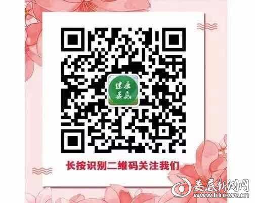 微信图片_20200211083023