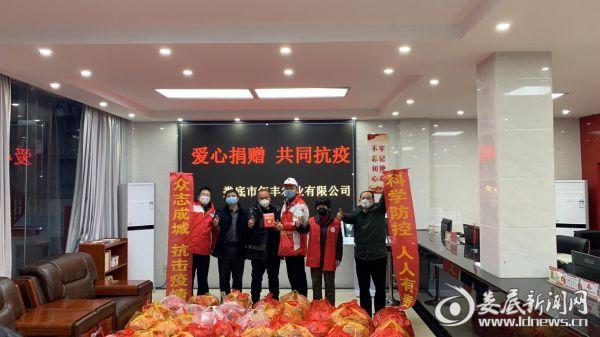 娄星工业集中区产业扶贫基地年丰农业将蘑菇捐赠给娄星区红十字会