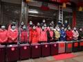 快讯|娄底市28名医务人员启程驰援湖北