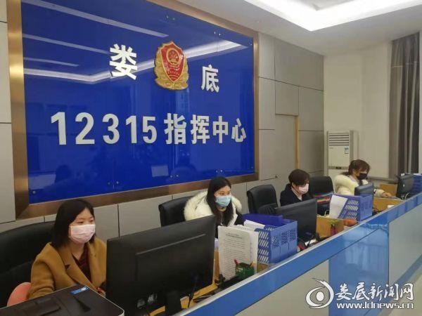 娄底12315投诉举报中心