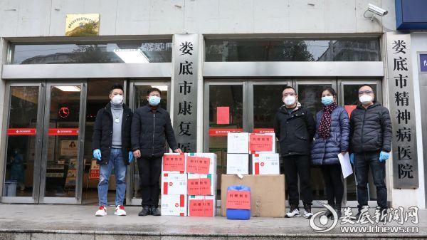 2月2日,婁底市惠美醫療有限公司給市康復醫院捐贈醫療物資