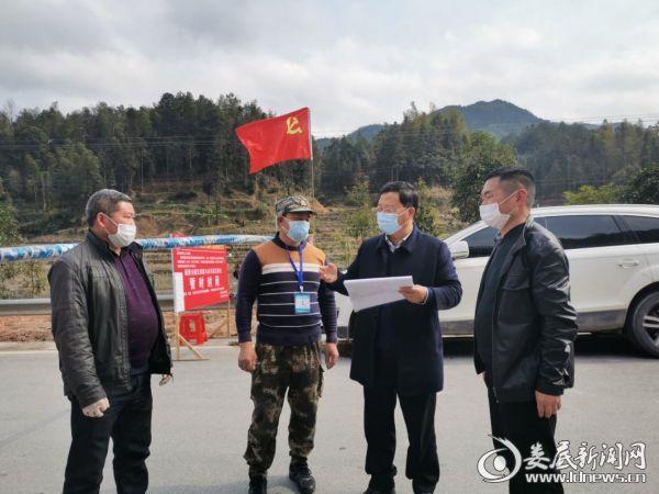 姜世星在水车镇道观村督查指导新冠肺炎疫情防控工作