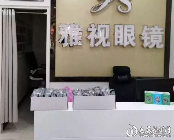 1_看图王(4)