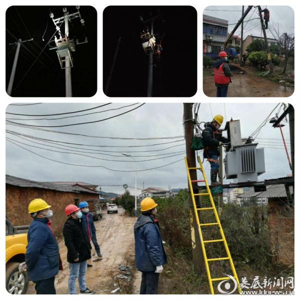 http://www.jienengcc.cn/shujuyanjiu/191943.html