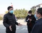 刘非到冷水江调研企业复工复产和疫情防控工作